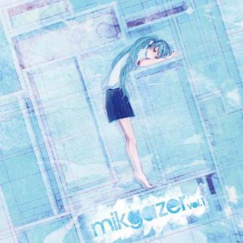 mikgazer+vol1+cover