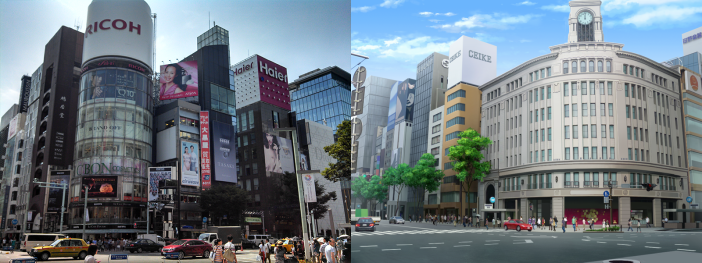 ...Ginza... woops