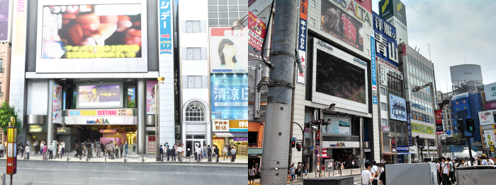 Outside the east exit of Shinjuku Station
