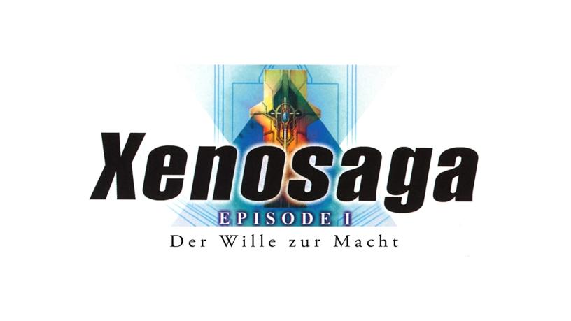 Xenosaga Episode I - Прохождение (моё личное описание прохождения) Cover2
