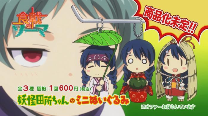 [HorribleSubs] Shokugeki no Soma - 12 [720p].mkv_snapshot_24.53_[2015.06.28_01.59.34]