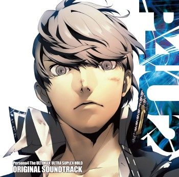 Persona 4_ The Ultimax Ultra Suplex Hold